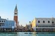 Clock tower at San Marco, Venice