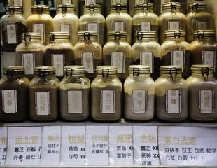 Jars of traditional Chinese medicine, Hong Kong
