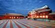 Leinwandbild Motiv Shuri Castle in Okinawa, Japan
