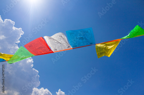Few buddhist tibetan prayer flags