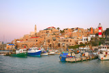 The old port in Jaffa. Tel Aviv