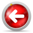 arrow left red glossy christmas icon on white background