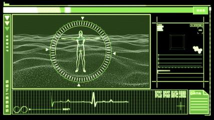 Digital interface showing revolving figure of man