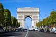 Fototapeten,paris,frankreich,monuments,arc