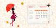 Calendar for 2013, september