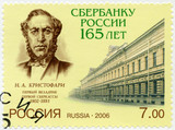 RUSSIA-2006: portrait of first Russian investor N.A. Kristofari poster
