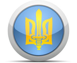 Organization of Ukrainian Nationalists OUN-M