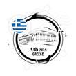 timbre Athènes
