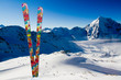 Winter sports - ski slopes in Italian Alps, space for text