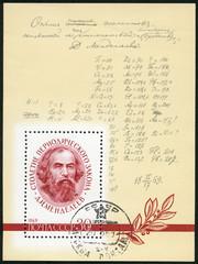 USSR - 1969: shows D.I. Mendeleev (1834-1907)