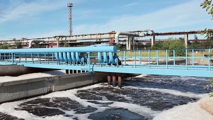 Blue pipelines with oxygen supply for sewage aeration