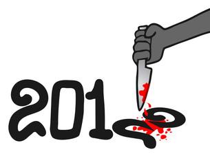 2012 kill