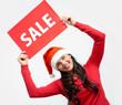 Announcing sale