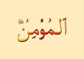 Al Mukmin
