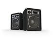 Loudspeakers - 47392858