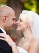 glückliches Hochzeitspaar