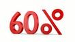 60%_das %zeichen dreht sich um die senkrechte Achse - 3D Video