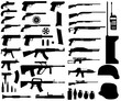 Illustration of army armament on white background