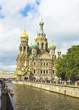 St. Petersburg, cathedral of Resurrection of Jesus Christ (Savio