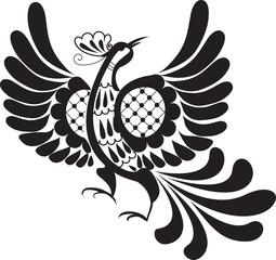silhouette of bird
