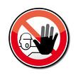 Achtung Anhalten Kein Durchgang Zutritt verboten Schild