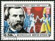 MONGOLIA - 1981: shows Giuseppe Verdi (1813-1901), composer