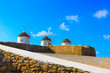 Windmill VIew from lower Ground Mykonos Island Greece Cyclades
