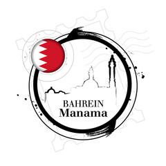 timbre Bahrein