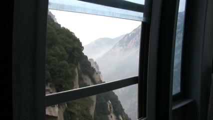 chinesisches seilbahn panorama