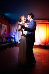 Ceremonial dance bride and groom