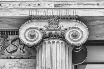 details in the Academy of Athens