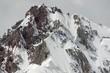 Mountain over Dugoba glacier, Pamir-alay, Kyrgyzstan