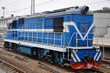 China Railways Dongfeng DF8 Diesel Locomotive in Beijing