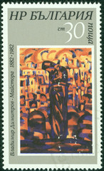 "stamp shows paint artist Vladimir Dimitrov ""Majstora"""