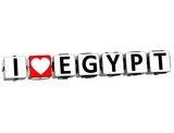 3D I Love Egypt Button Click Here Block Text