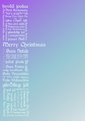 merry christmas - banner - tagcloud