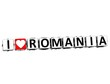 3D I Love Romania Button Click Here Block Text
