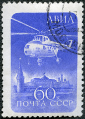 USSR - 1960: shows  Mi-4 Helicopter over Kremlin