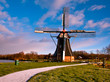 Wind Mill Netherlands