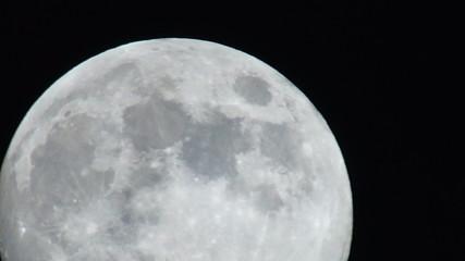 Whispy Moon