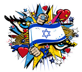 Flag of Israel Hebrew star of David Graffiti art illustration