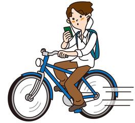 危険な自転車運転