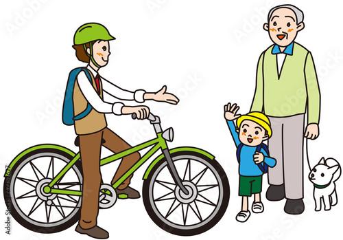 譲り合いの自転車走行