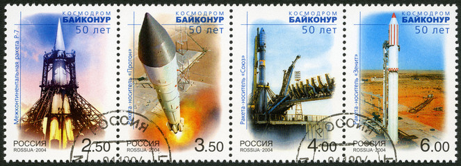 "RUSSIA - 2004: shows R-7 Intercontinental missile, ""Proton"""
