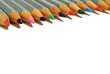 Row of colour pencls header