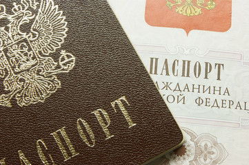 Russian passport