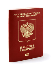 Red russian international passport