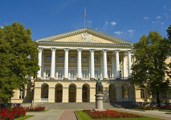 St. Petersburg, Smolny institute