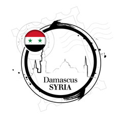 timbre Syrie
