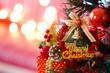 クリスマスツリーとイルミネーション - 47813638